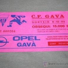 Colecionismo desportivo: ENTRADA FÚTBOL C. F. GAVA TEMPORADA 94-95. Lote 37254782