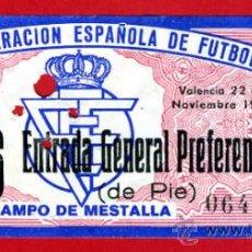Coleccionismo deportivo: ENTRADA FUTBOL, PARTIDO INTERNACIONAL ESPAÑA AUSTRIA , 1959 , ORIGINAL , EF3360. Lote 37315855