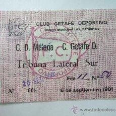Coleccionismo deportivo: ENTRADA FUTBOL - CAMPO MUNICIPAL LAS MARGARITAS - MALAGA - GETAFE - TRIBUNA LATERAL - 1981. Lote 216975881