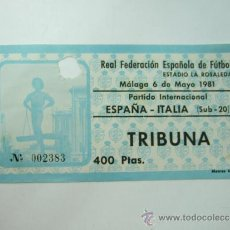 Coleccionismo deportivo: ENTRADA FUTBOL - ESTADIO LA ROSALEDA - PARTIDO INTERNACIONAL SUB 20 - ESPAÑA - ITALIA - TRIBUNA 1981. Lote 37353203