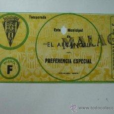 Coleccionismo deportivo: ENTRADA FUTBOL - ESTADIO MUNICIPAL EL ARCANGEL - CORDOBA - MALAGA - DE LOS 80. Lote 37353336