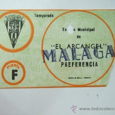 Coleccionismo deportivo: ENTRADA FUTBOL - ESTADIO MUNICIPAL EL ARCANGEL - CORDOBA - MALAGA - DE LOS 80. Lote 37353439