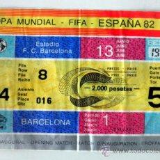 Coleccionismo deportivo: ENTRADA COPA MUNDIAL FIFA * ESPAÑA 82. Lote 37902342