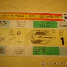 Coleccionismo deportivo: COPA MUNDIAL - FIFA - ESPAÑA 82 - DISPONEMOS DE DISTINTOS NUMEROS DE PARTIDO - PREGUNTE NO MOLESTA. Lote 257361620