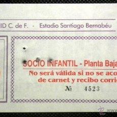 Coleccionismo deportivo: REAL MADRID SANTIAGO BERNABEU AÑOS 80 TICKET FOOTBALL ENTRADA FUTBOL. Lote 39712216
