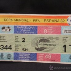 Coleccionismo deportivo: ENTRADA DE FUTBOL - ESPAÑA 82 - POLONIA - ITALIA - PARTIDO 49 -. Lote 39808923