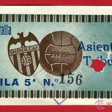 Coleccionismo deportivo: ENTRADA FUTBOL , VALENCIA BOGOTA 19-3- 1952 , ANTIGUA , ORIGINAL , EF3378. Lote 39987920