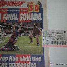 Coleccionismo deportivo: ENTRADA CAMP NOU - SEMIFINAL COPA DE EUROPA - ABRIL 1994 - BARÇA 3 · OPORTO 0 + DIARIO SPORT. Lote 40154390