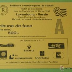 Coleccionismo deportivo: ENTRADA LUXEMBURGO - RUSIA 14-04-1993 (CLASIFICACIÓN MUNDIAL 1994). Lote 40737376
