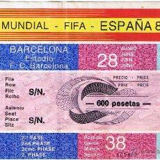 Coleccionismo deportivo: COPA MUNDIAL FIFA ESPAÑA 82 ESTADIO F.C. BARCELONA. Lote 41246772