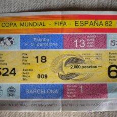 Coleccionismo deportivo: ENTRADA ESPAÑA 82, PARTIDO INAGURAL, BARCELONA. Lote 41292812
