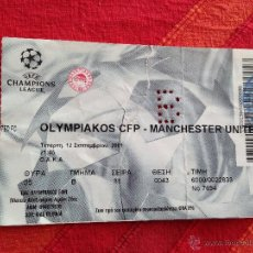 Coleccionismo deportivo: ENTRADA TICKET OLYMPIACOS MANCHESTER UNITED CHAMPIONS EUROPA LEAGUE 2001 2002. Lote 41596746