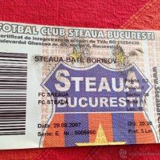 Coleccionismo deportivo: ENTRADA TICKET STEAUA BUCAREST BATE BORISOV CHAMPIONS EUROPA LEAGUE 2007 2008. Lote 41597599
