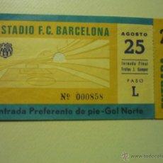 Coleccionismo deportivo: ENTRADA ESTADIO F.C.BARCELONA.- FINAL TROFEO GAMPER. Lote 41926178