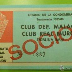 Coleccionismo deportivo: ENTRADA REAL MURCIA - MALAGA 1985-1986. Lote 42164021