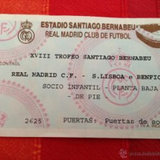 Coleccionismo deportivo: ENTRADA TICKET REAL MADRID XVIII TROFEO SANTIAGO BERNABEU 1996 SPORTING LISBOA BENFICA. Lote 42339114