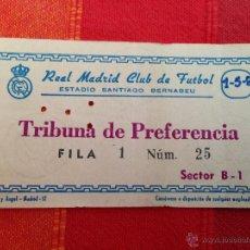 Coleccionismo deportivo: ENTRADA TICKET REAL MADRID ESTADIO SANTIAGO BERNABEU. Lote 42345335