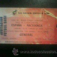 Coleccionismo deportivo: ENTRADA ESPAÑA VS MACEDONIA . Lote 42395392