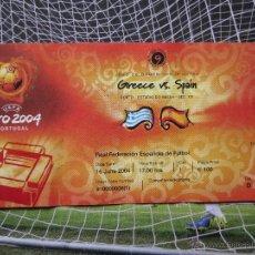 Coleccionismo deportivo: ENTRADA GRECIA VS ESPAÑA. CAMPEONATO DE EUROPA FÚTBOL 2004 PORTUGAL. Lote 42572546