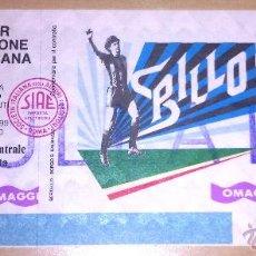 Coleccionismo deportivo: ENTRADA FUTBOL HOMENAJE A SANDRO ALTOBELLI INTER DE MILAN - SELECCION DE BRASIL 1991. Lote 43152820