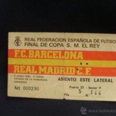 Coleccionismo deportivo: ENTRADA DE FUTBOL - FINAL COPA DEL REY - BARCELONA - REAL MADRID - 4 JUNIO 1983 -. Lote 43904991