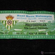 Coleccionismo deportivo: ESTADIO BENITO VILLAMARIN - ENTRADA REAL BETIS - C.D. ORENSE - 30/12/1973. Lote 43951539