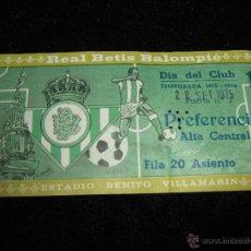 Coleccionismo deportivo: ESTADIO BENITO VILLAMARIN - ENTRADA REAL BETIS - REAL MADRID - 28/09/1975 - DIA DEL CLUB. Lote 43952091