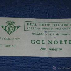 Coleccionismo deportivo: ESTADIO BENITO VILLAMARIN - ENTRADA REAL BETIS BALOMPIE HALADAS V.S.E. DE HUMGRIA 18/08/1977. Lote 43978179