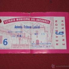 Coleccionismo deportivo: ESTADIO MUNICIPAL DEL ARCANGEL - PARTIDO REAL BETIS BALOMPIE - CORDOBA C.F. . Lote 44073491