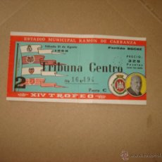 Collectionnisme sportif: NO COMPRAR RESERVADA BARCELONA TROFEO CARRANZA 1968 R.MADRID 1 - BARCELONA 2. Lote 45229287