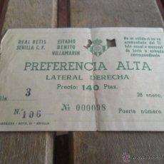 Coleccionismo deportivo: ENTRADA DE FUTBOL REAL BETIS BALOMPIE PUBLICIDAD PEPSI COLA AÑO 1962 SEVILLA CF . Lote 45814017