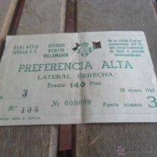 Coleccionismo deportivo: ENTRADA DE FUTBOL REAL BETIS BALOMPIE PUBLICIDAD PEPSI COLA AÑO 1962 SEVILLA CF . Lote 45814033