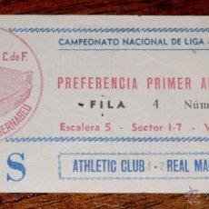Coleccionismo deportivo: ENTRADA DE FÚTBOL, REAL MADRID 2 - ATHLETIC CLUB 1, 14 DE OCTUBRE DE 1978, ESTADIO SANTIAGO BERNABEU. Lote 46005028