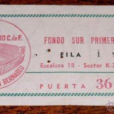 Coleccionismo deportivo: ENTRADA DE FÚTBOL, SEMIFINAL COPA DEL REY 1979, REAL MADRID 2 - SEVILLA 1, ESTADIO SANTIAGO BERNABEU. Lote 46005051