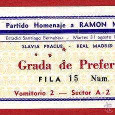 Coleccionismo deportivo: ENTRADA FUTBOL , REAL MADRID SLAVIA PRAGA , PARTIDO HOMENAJE RAMON GROSSO , ORIGINAL , EF3411. Lote 46208750