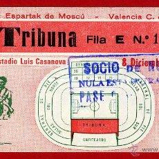 Coleccionismo deportivo: ENTRADA FUTBOL , VALENCIA CF ESPARTAK DE MOSCU , 1982 , COPA UEFA , ORIGINAL , EF3413. Lote 46208836