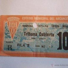 Coleccionismo deportivo: ENTRADA FUTBOL - ESTADIO MUNICIPAL ARCANGEL - CORDOBA MALAGA TEMPORADA 1975/76. Lote 46454542