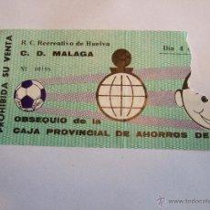 Coleccionismo deportivo: ENTRADA FUTBOL - R.C. RECREATIVO DE HUELVA - C.D. MALAGA - 1976. Lote 46454801