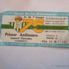 Coleccionismo deportivo: ENTRADA FUTBOL - ESTADIO BENITO VILLAMARIN - REAL BETIS BALOMPIE - C.D. MALAGA - 1982 - 75 AÑOS. Lote 46456068
