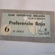 Coleccionismo deportivo: ENTRADA FUTBOL - ESTADIO DE LA ROSALEDA - CLUB DEPORTIVO MALAGA. Lote 46456386