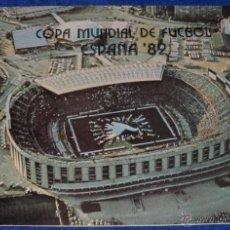 Coleccionismo deportivo: ENTRADA DEL PARTIDO INAUGURAL DEL MUNDIAL DE ESPAÑA 1982 - FÁBRICA DE MONEDA Y TIMBRE - ¡IMPECABLE!. Lote 47196513