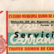 Coleccionismo deportivo: ENTRADA DE FÚTBOL. 11 TROFEO RAMÓN DE CARRANZA. SERVICIO. PARTIDO NOCHE. AGOSTO 1965. Lote 55159864