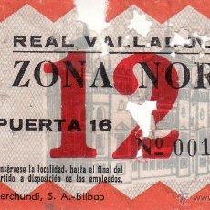 Coleccionismo deportivo: ANTIGUA ENTRADA DEL REAL VALLADOLID D. ZONA NORTE - PUERTA 16. Lote 48034246