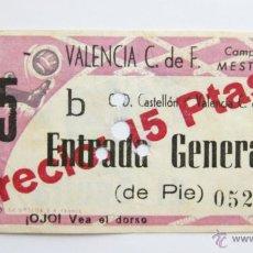 Coleccionismo deportivo: ENTRADA MUY ANTIGUA AÑOS 50 VALENCIA CLUB DE FUTBOL CAMPO MESTALLA ENTRADA GENERAL SECTOR 35 CERVEZA. Lote 48504639
