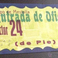 Coleccionismo deportivo: ENTRADA DE FUTBOL CAMPO DE MESTALLA VALENCIA 1 MARZO 1959 PARTIDO CONTRA NANCY. Lote 50421347