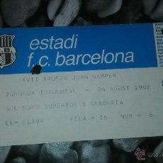 Coleccionismo deportivo: BARCELONA BARÇA XVII TROFEO JOAN GAMPER -24 AGOSTO 1982 JORNADA INAUGURAL SIN GASTAR. Lote 50627353