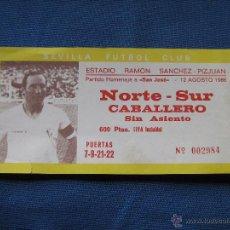 Coleccionismo deportivo: SEVILLA F.C. - ENTRADA ESTADIO RAMON SANCHEZ PIZJUAN - PARTIDO HOMENAJE A SAN JOSE - 12 AGOSTO 1986. Lote 50635524