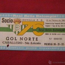 Coleccionismo deportivo: REAL BETIS BALOMPIE - ENTRADA BODAS DE PLATINO - SEVILLA F.C. REAL BETIS BALOMPIE - 23 FEBRERO 1983. Lote 50643671