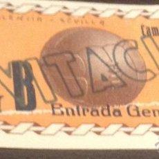 Coleccionismo deportivo: ENTRADA DE FUTBOL CAMPO DE MESTALLA VALENCIA 17 ABRIL 1949 PARTIDO CONTRA EL SEVILLA. Lote 51015890