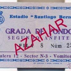 Coleccionismo deportivo: ENTRADA TICKET REAL MADRID - SEVILLA C.DE F., LIGA 1970 1971. Lote 51073055